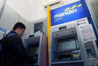 Cara Setoran Tunai Bank Mandiri Lengkap Melalui Atm Dunia Perbankan